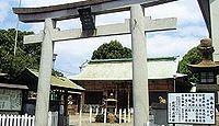 水門吹上神社 和歌山県和歌山市小野町のキャプチャー