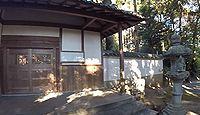宇奈多理坐高御魂神社 奈良県奈良市法華寺町