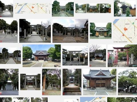 樟本神社 愛媛県今治市八町西のキャプチャー