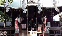 久富稲荷神社 - 『ぎんぎつね』の御朱印を用意する、創建400年の由緒ある古社