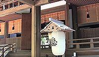 国宝「宇治上神社拝殿」(京都府宇治市)のキャプチャー