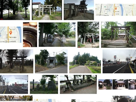 鹿島神社 福島県福島市鳥谷野宮畑8,9,10
