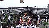 伊佐具神社 兵庫県尼崎市上坂部のキャプチャー