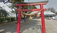 八郎神社 - 「上野国那波八郎大明神事」所載の神社