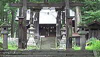 山家神社 長野県上田市真田町長のキャプチャー