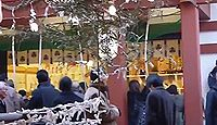 柳原蛭子神社 兵庫県神戸市兵庫区西柳原町のキャプチャー