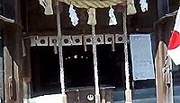 忌宮神社 山口県下関市長府宮の内のキャプチャー