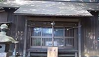 豊受神社 千葉県船橋市金杉