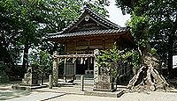 細石神社 - 伊都国王墓・王妃墓の拝殿か? 「さざれいし」は君が代の起源か? 旧村社