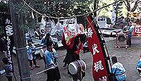 天川神社 香川県仲多度郡まんのう町造田のキャプチャー