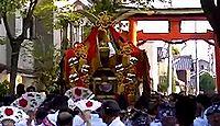 三宮神社(松尾大社末社) - 秦河勝ゆかりの川勝寺近く、松尾祭の御旅所の一つ、松尾七社