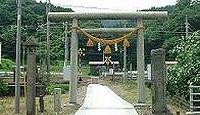 阿比多神社 新潟県上越市長浜