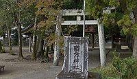 南方神社 宮崎県西都市南方のキャプチャー