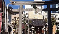 押上天祖神社 東京都墨田区業平のキャプチャー