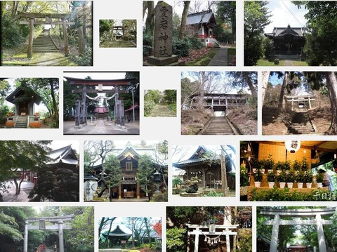 愛宕神社 石川県金沢市東御影町のキャプチャー