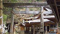 速川神社 宮崎県西都市南方鳥巣のキャプチャー