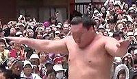 横綱白鵬が鹿島神宮で奉納土俵入り、「みなさんにこやかな顔に」タケミカヅチも喜ぶのキャプチャー