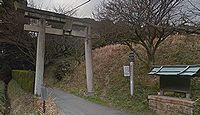 夜都岐神社 奈良県天理市乙木町のキャプチャー