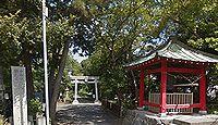 熊野神社 神奈川県茅ヶ崎市小和田のキャプチャー