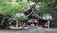 若宮八幡宮(高知市) - 長宗我部元親が戦勝祈願、4月「どろんこ祭り」、11月「おなばれ」