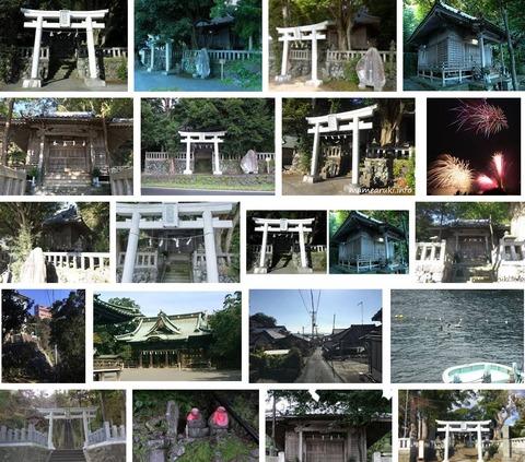 三島神社 静岡県伊東市赤沢のキャプチャー