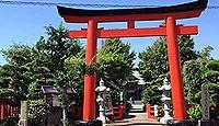 鵠沼伏見稲荷神社 神奈川県藤沢市鵠沼海岸のキャプチャー