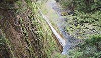 多伎神社跡地 新潟県村上市布部(滝矢川中流)の白滝