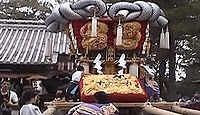 加茂神社 香川県観音寺市植田町