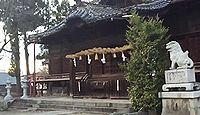 墨坂神社 長野県須坂市須坂芝宮