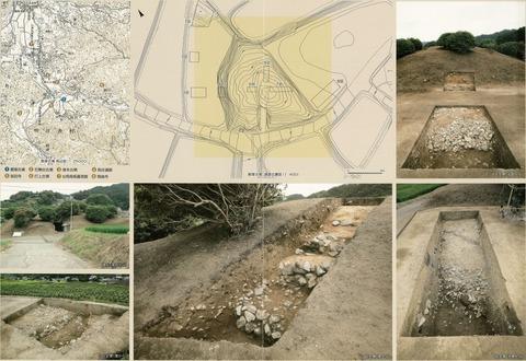 日本のピラミッド、明日香村の都塚古墳で発掘調査の成果を紹介するパネル展 - 村埋蔵文化財展示室のキャプチャー
