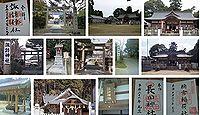櫨谷諏訪神社 兵庫県神戸市西区櫨谷町長谷の御朱印