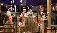 熊野神社(中名) - 富山市婦中町、国の重要無形民俗文化財「越中の稚児舞」が有名