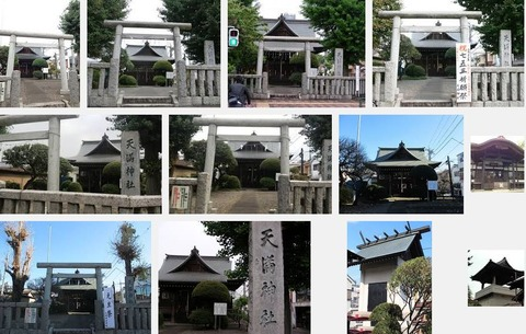 天満神社 東京都八王子市上野町のキャプチャー