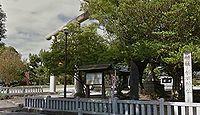 吉浜神明社 愛知県高浜市芳川町のキャプチャー