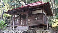 八王子城 武蔵国(東京都八王子市)のキャプチャー