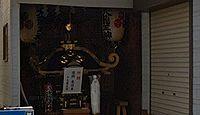 八大龍王神 神奈川県茅ヶ崎市中海岸のキャプチャー