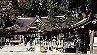 劔神社 福井県丹生郡越前町織田のキャプチャー