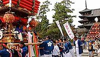斑鳩神社 奈良県生駒郡斑鳩町法隆寺北のキャプチャー