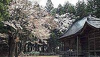 魚沼神社 新潟県南魚沼郡湯沢町神立NO2