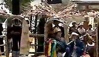 重要無形民俗文化財「白鬚神社の田楽」 - 田楽の古風を偲ばせつつ、地域色豊かな発展のキャプチャー