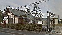 二宮神社(浜松市貴平町) - 洪水、堤防決壊からの復興に報徳主義、尊徳を祀る
