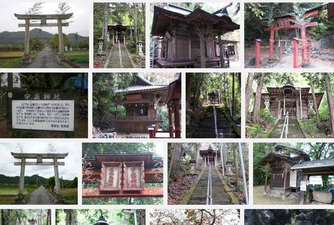 宇芸神社(群馬県富岡市神成1178)