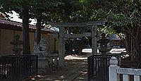 足立神社 埼玉県さいたま市浦和区上木崎