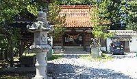 須岐神社 石川県金沢市東蚊爪町