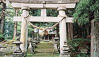西村八幡宮 - 新潟阿賀町に鎮座、源義経の伝承が残る小川荘の総鎮守、会津六社の一社