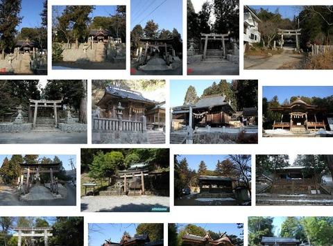 八幡神社 広島県世羅郡世羅町寺町のキャプチャー