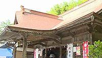 日鷲神社 福島県南相馬市小高区女場明地のキャプチャー