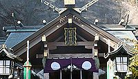 杉山神社 神奈川県横浜市港北区新羽町