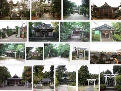 若宮八幡神社 石川県七尾市細口町のキャプチャー