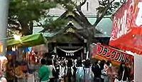 三吉神社 北海道札幌市中央区のキャプチャー